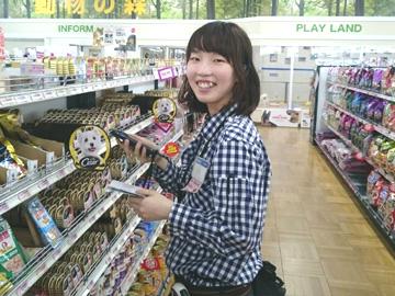 DCMダイキ株式会社★愛媛3店舗:同時募集!のアルバイト情報