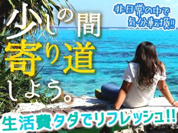 株式会社ヒューマニック 大阪支店 [T-ZO0626]のアルバイト情報