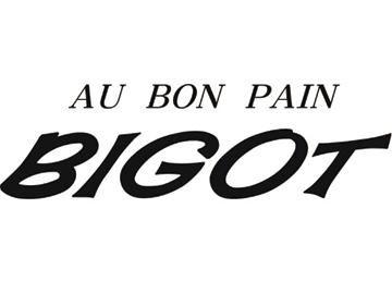 (株)AU BON PAIN オーボンパン ビゴの店のアルバイト情報