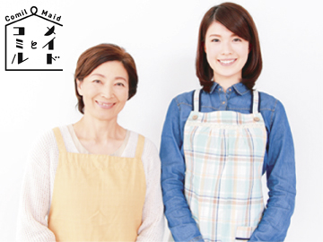 コミル&メイド麻布十番店/ATカンパニー株式会社のアルバイト情報