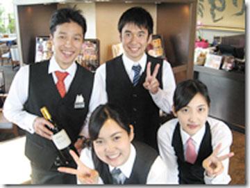 三田屋【5店舗合同募集】のアルバイト情報