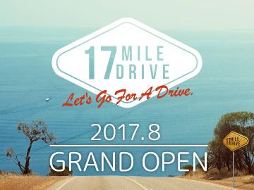 17mile drive 四日市のアルバイト情報