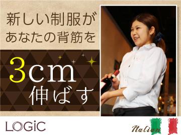 株式会社オーイズミフーズ【レストラン・ウェディング事業】のアルバイト情報