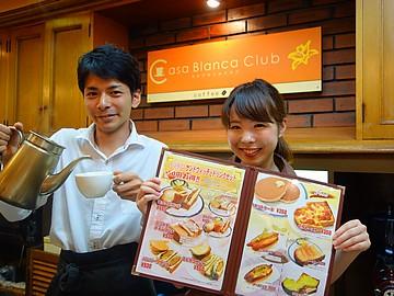 カサブランカクラブ 阪神西宮店のアルバイト情報