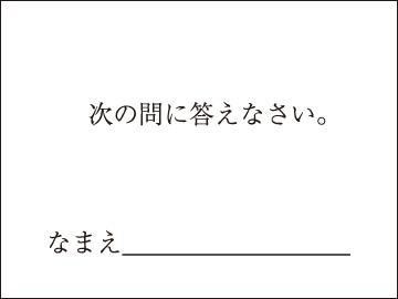 UTエイム株式会社【広告No.T000631】のアルバイト情報