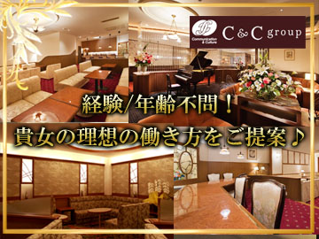 株式会社C&Cグループ ★☆松山10店舗合同募集!☆★のアルバイト情報