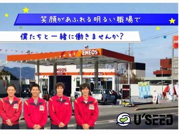ユウシード東洋株式会社のアルバイト情報