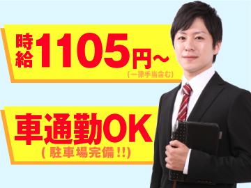 大阪中央交通株式会社のアルバイト情報