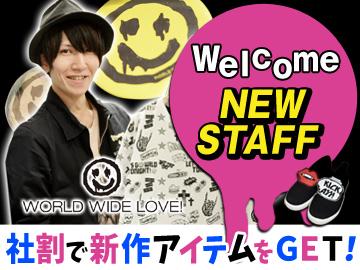 WORLD WIDE LOVE!(ワールドワイドラブ) ※2店舗合同募集のアルバイト情報