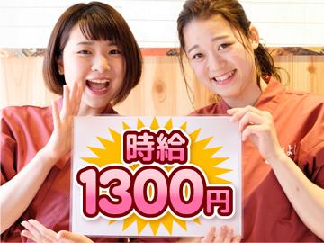 日本酒バル 蔵よし 虎ノ門店のアルバイト情報