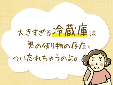 株式会社foster東京事務所のアルバイト情報