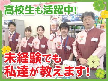 セブンイレブン 札幌大谷地店のアルバイト情報