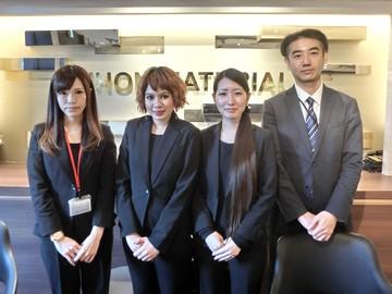 日本マテリアル株式会社のアルバイト情報