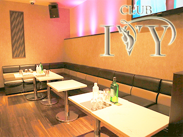 CLUB IVY 〜アイヴィー〜のアルバイト情報
