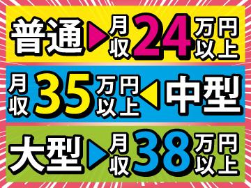 株式会社ジャパン・リリーフ CU事業部/ngdrfa-0626のアルバイト情報