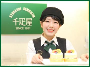 京橋千疋屋 東京駅一番街店のアルバイト情報