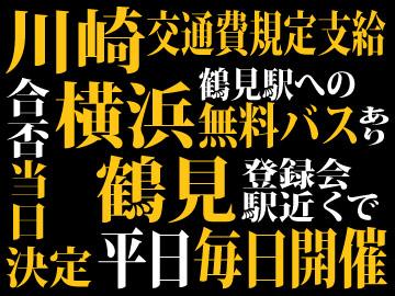 マックスアルファ(株) < 応募コード 7-24-0626 >のアルバイト情報
