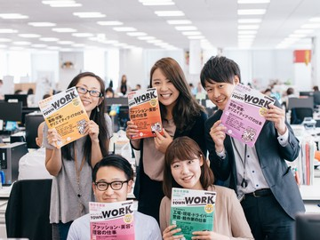 ◆広島営業 / 株式会社リクルートジョブズ(2982393)のアルバイト情報