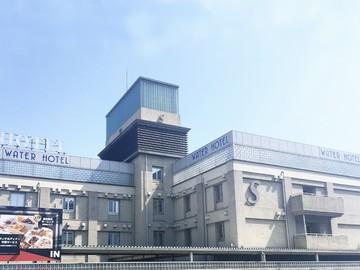 株式会社橋本WATER-S WATERHOTEL S橋本のアルバイト情報