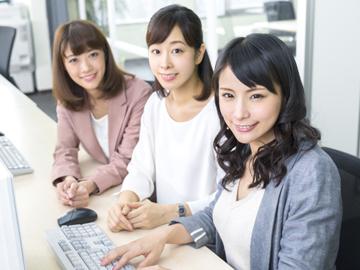 福寿草薬局横浜関内店 有限会社横浜薬業サービスのアルバイト情報
