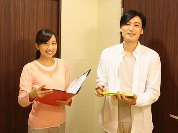 愛の家グループホーム 中野上高田(2984667)のアルバイト情報