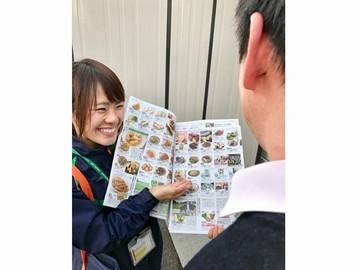 生活協同組合パルシステム東京 狛江センター(2993336)のアルバイト情報