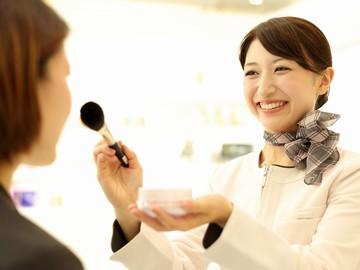 株式会社ファンケル◆松山店(2991589)のアルバイト情報