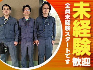 株式会社テクノゲート 松山営業所のアルバイト情報