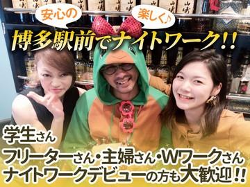 Cafe and Bar Shanana111-シャナナ-のアルバイト情報