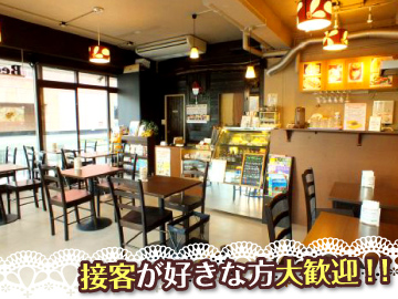 Beeline Cafeのアルバイト情報
