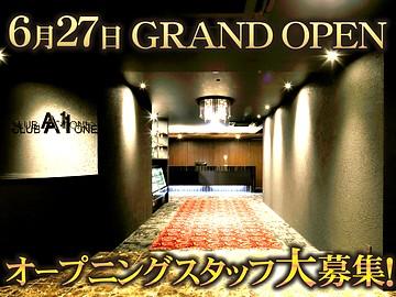 Club A-1 ONE  福岡店のアルバイト情報