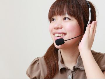 ソニー損害保険株式会社 熊本コンタクトセンターのアルバイト情報
