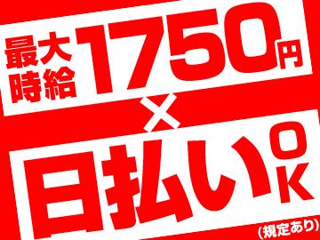 (株)セントメディア SA事業部西 福岡支店 RTのアルバイト情報