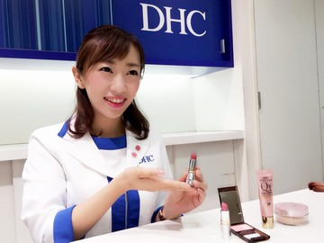 DHC山口おのだサンパーク直営店 (3008155)のアルバイト情報