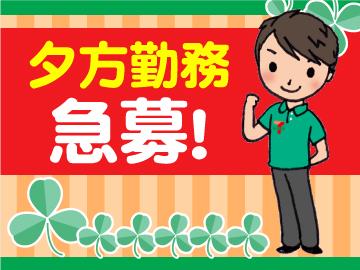 セブンイレブン 津幡横浜店のアルバイト情報