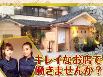 新日本料理 しゃぶしゃぶ 心月のアルバイト情報
