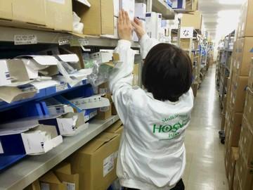 株式会社ホスネット・ジャパンのアルバイト情報