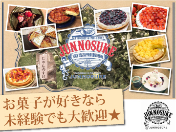 JUNNOSUKE札幌・円山のアルバイト情報