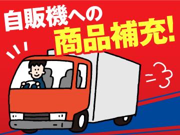 株式会社ピーアンドピーのアルバイト情報