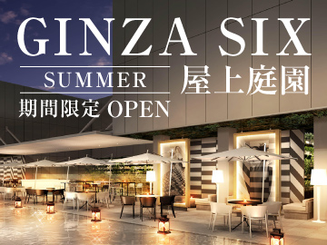 THE GRAND GINZA (バリューマネジメント株式会社)のアルバイト情報