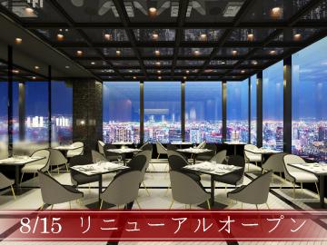 BREEZE OF TOKYO (ブリーズオブトウキョウ)のアルバイト情報