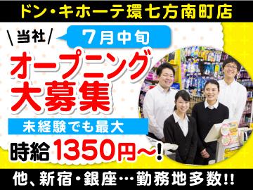 株式会社チェッカーサポート(お仕事No.7064)のアルバイト情報