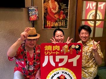 焼肉リゾートハワイのアルバイト情報