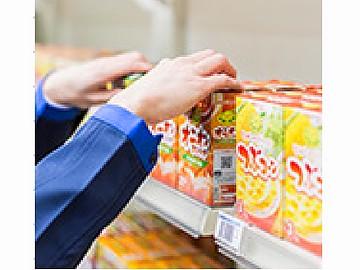 エイジス四国株式会社のアルバイト情報