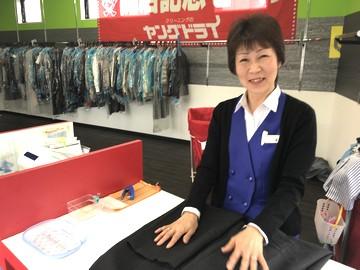 (株)ヤングドライ ☆富山県内☆のアルバイト情報