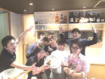 鮮魚と九州料理 菜藏のアルバイト情報