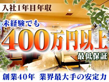 (株)プラザ・エンタープライズ  【本社営業部】のアルバイト情報