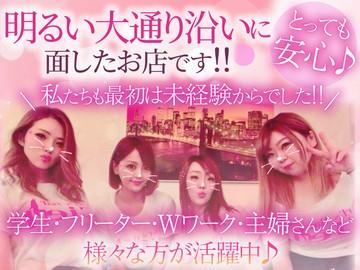 (A)Snack Runa / (B)Girls Bar Cielのアルバイト情報