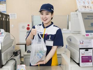 ミニストップ 福岡二又瀬新町店のアルバイト情報