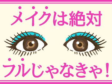 株式会社日本パーソナルビジネス東日本営業部のアルバイト情報